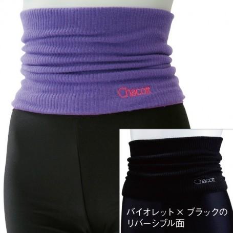 Body warmer Pink Black