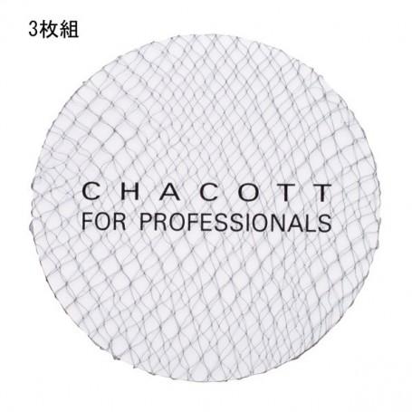 Hair nets 7859-88382