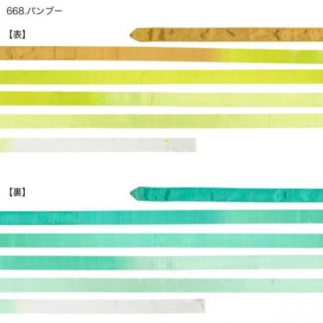 Nastro Infinity 6M 668.Bamboo