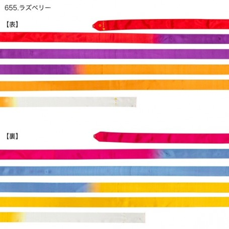Nastro Infinity 6M 655.Lampone